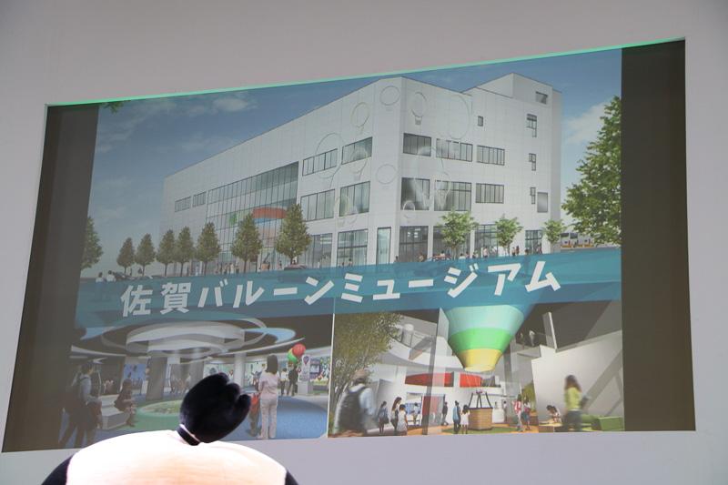 10月1日オープンの佐賀バルーンミュージアム