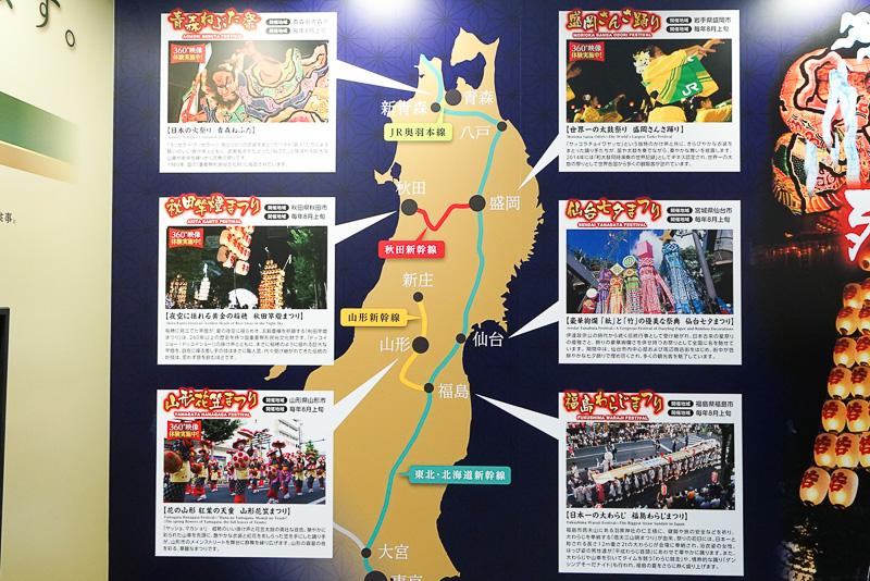東北の祭の紹介パネル