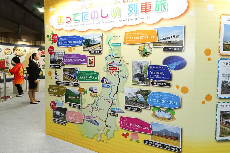 東北の特別列車を路線図で紹介