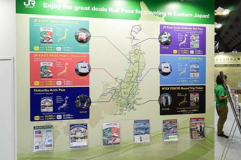 英語での東北の路線と列車の紹介も