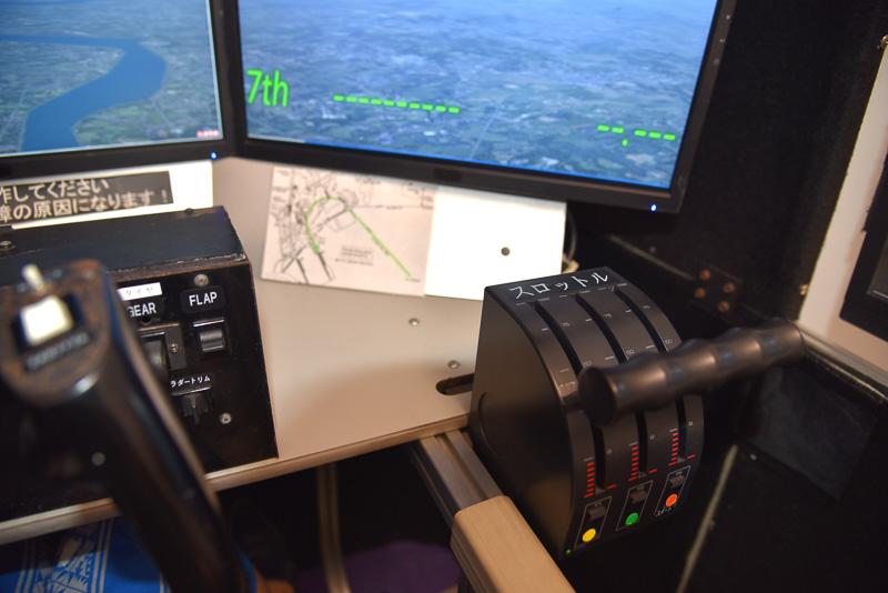 スロットルで機体を140km/hまでゆっくり加速させて飛び立つ
