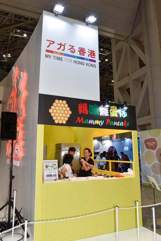 ブース横には日本初上陸の「Mammy Pancake」の店舗が出現