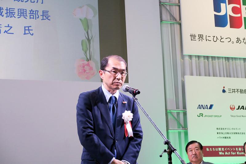 観光庁 観光地域振興部長 加藤庸之氏