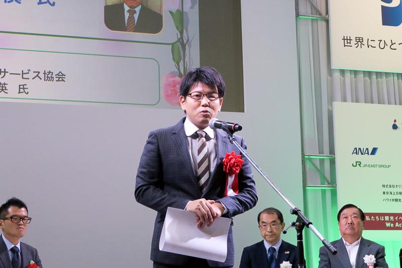 会長賞を受賞した山本慎氏