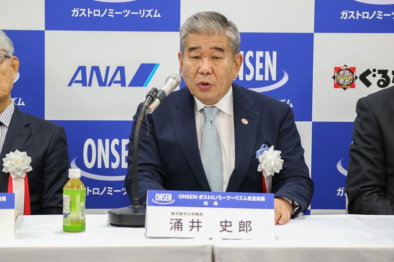 会長に就任する東京都市大学 教授 涌井史郎氏