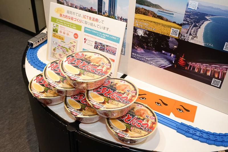 博多とんこつラーメンのカップ麺。プラレールも走っている