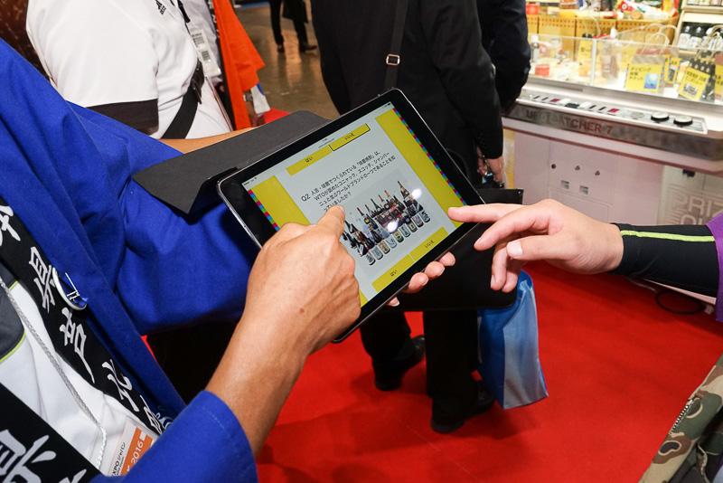 iPadで簡単なアンケートに答えるとクレーンゲームのコインがもらえる