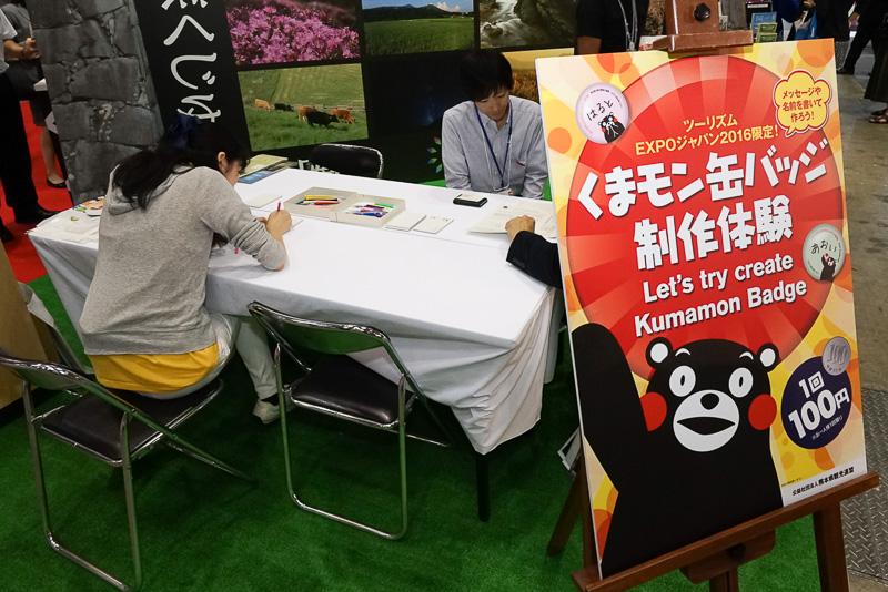「くまモン」の缶バッジ製作コーナーも人気