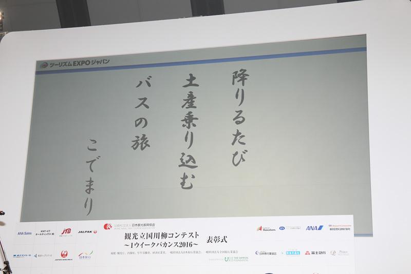 準大賞:静岡県 こでまりさん