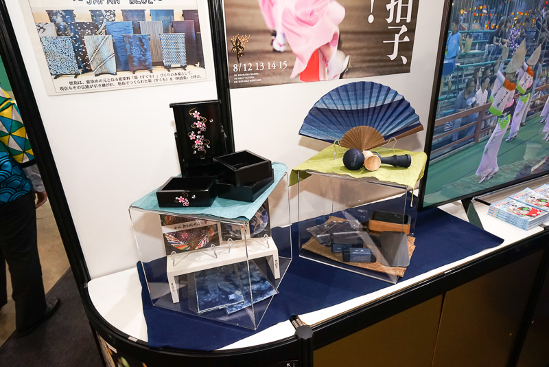 徳島の阿波藍などの伝統工芸品