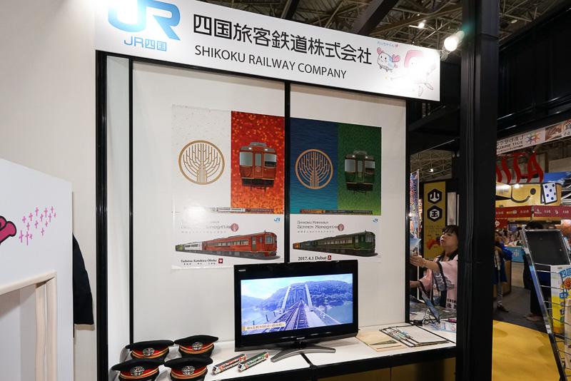 JR四国のコーナーでは、観光列車「四国まんなか千年ものがたり」の解説など