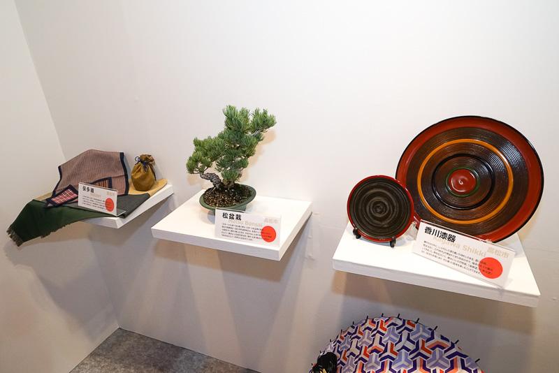 香川漆器や松盆栽、保多織