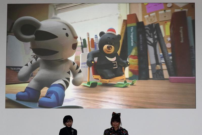 アニメーションとともにマスコットキャラクターが紹介された