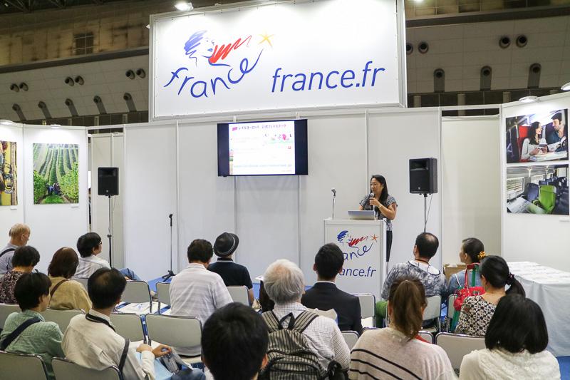 フランス観光開発機構のブースでは、フランス各地方の観光地を紹介する「フランスセミナー」を行なっていた