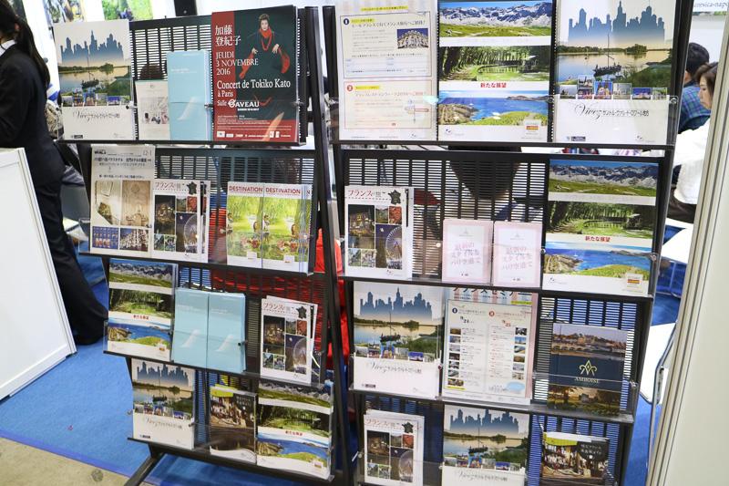フランスの各地方やイベントを紹介するパンフレットが配布されていた