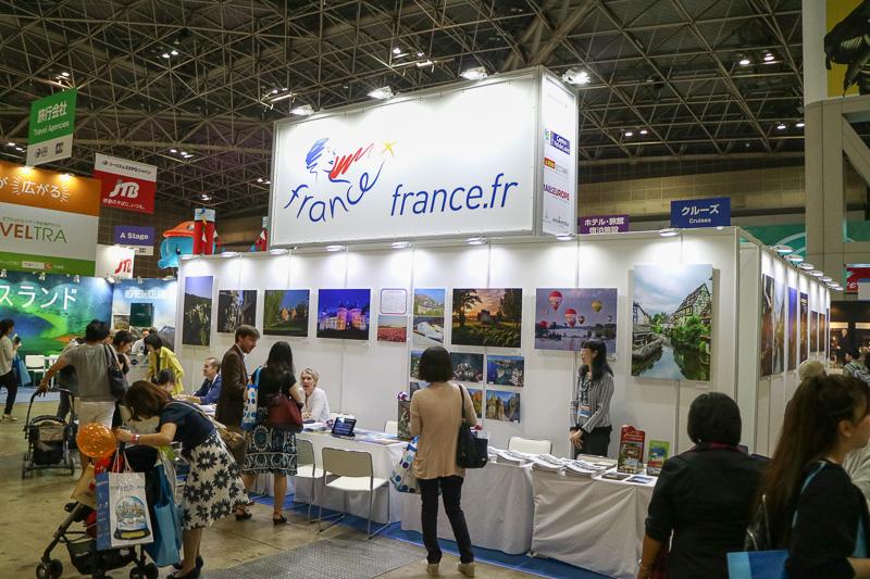 フランスの観光案内窓口も設けられていた