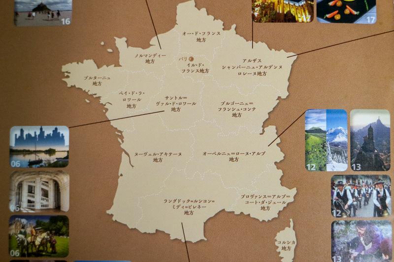 フランス観光開発機構としては、パリだけでなく、フランスの各地方への誘客をより促していきたいという