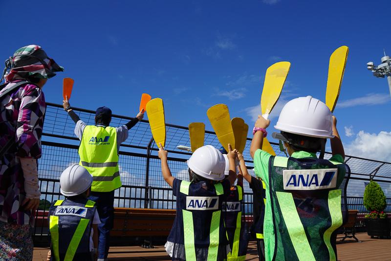 長崎空港では、子供を対象にしたお仕事体験など、さまざまなイベントが実施された