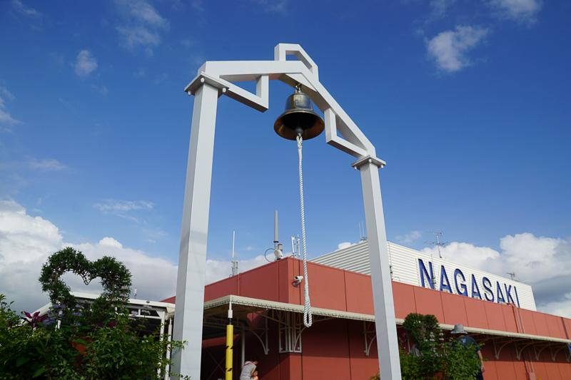 オランダの教会をイメージした鐘がシンボルとなっている長崎空港に「幸せの鐘」が登場