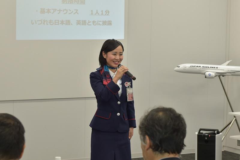 吉良優花氏(オペレーション部第4グループ・国際)