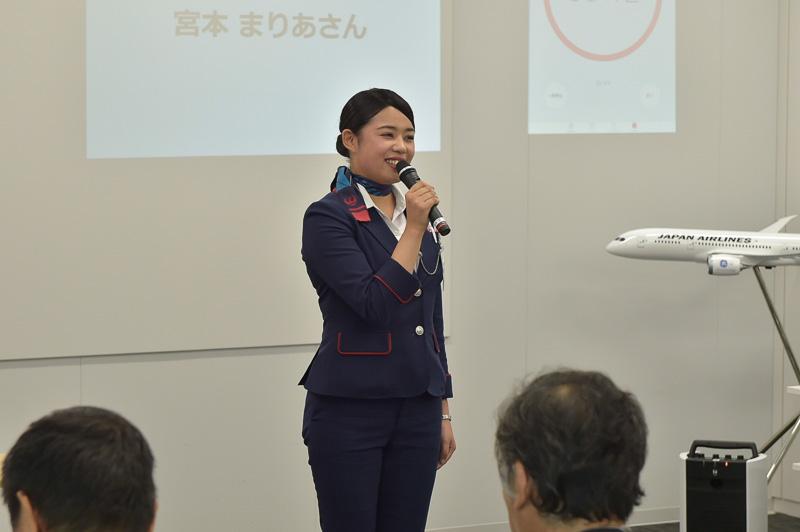 宮本まりあ氏(オペレーション部第3グループ・国内)