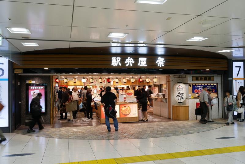 中心的な店舗となる、東京駅改札内中央通路の「駅弁屋 祭」。こちらでは、期間中エントリーしている駅弁のなかから50種類を販売するという