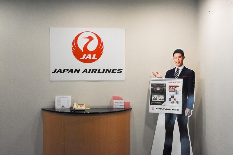 日本航空バンコク支店