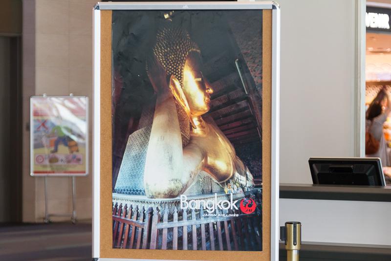 会場の左右には1984年のキャンペーンポスターも掲示されていた