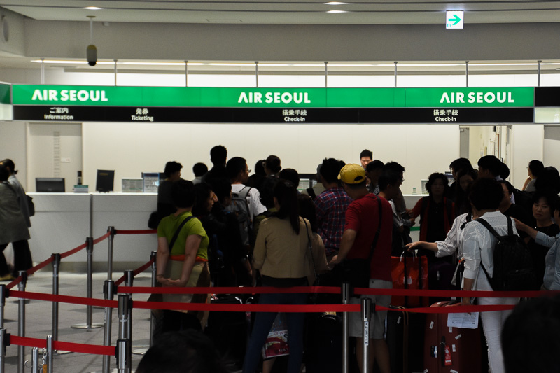 高松空港のエアソウルチェックインカウンター