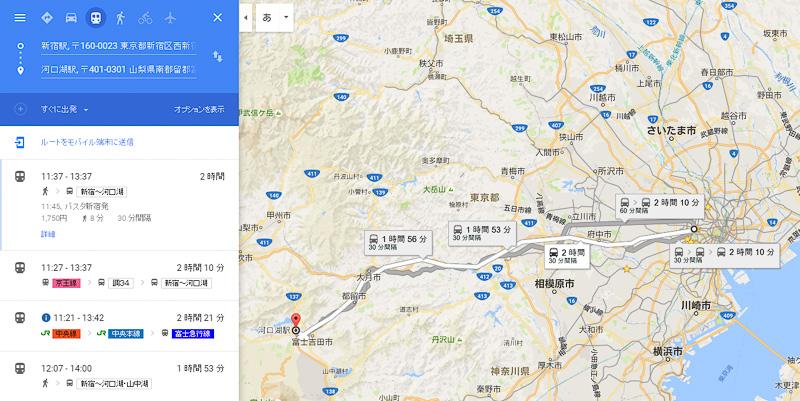高速バスを使った新宿駅から富士五湖までのルート