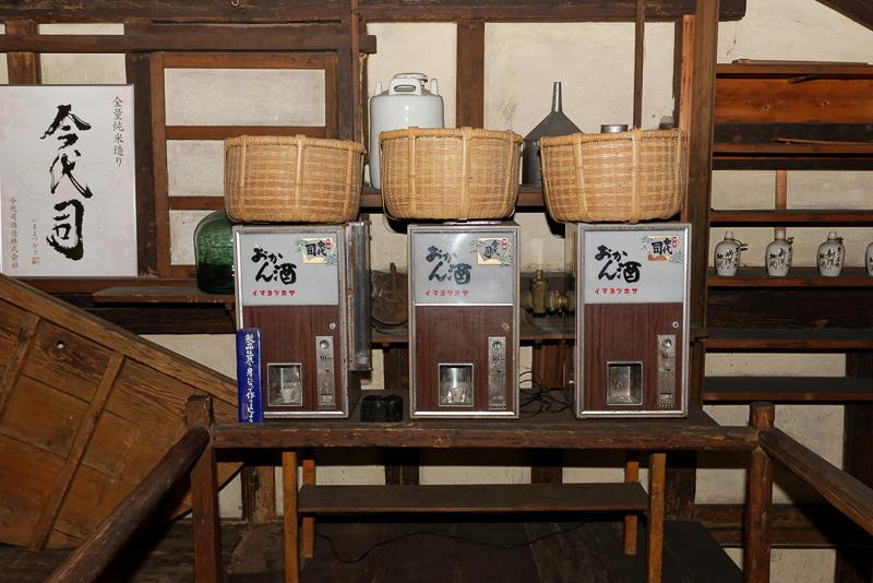 昭和40年代(1965年~1975年ごろ)に人気を博したという、お燗した日本酒が出てくる自動販売機