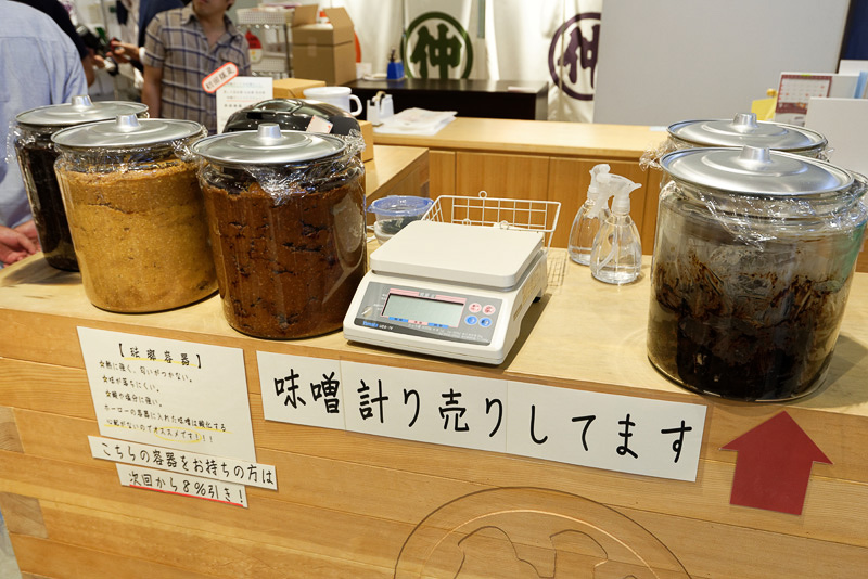 売店では量り売りの味噌、パッケージ販売の味噌、味噌漬などが販売されている