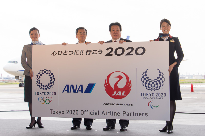 「心をひとつに!! 行こう2020」の共通ロゴデザイン。中央左が全日本空輸株式会社 代表取締役社長 篠辺修氏、中央右が日本航空株式会社 代表取締役社長 植木義晴氏