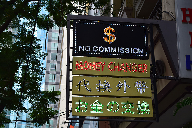 通貨はドン(VND)。両替所や銀行、ホテルなどで気軽にできます
