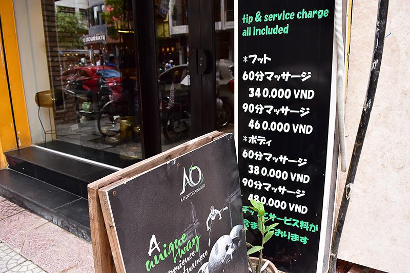日本語でメニューが書かれたお店も多い
