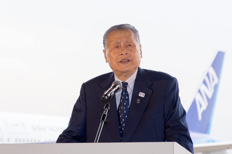 公益財団法人東京オリンピック・パラリンピック競技大会組織委員会 会長 森喜朗氏