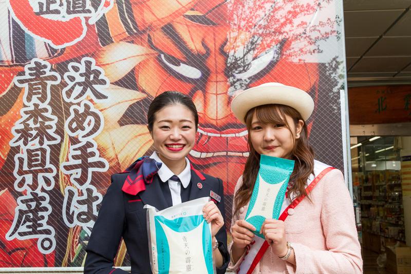 青森県出身のCA、丹野美紅氏(左)と「ミス・クリーンライスあおもり」の三上葵さん(右)
