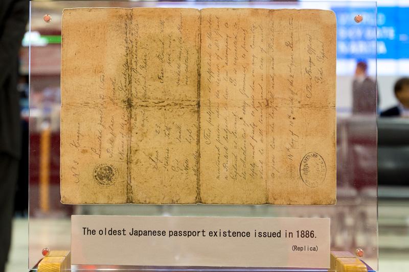1866年10月17日に発券された、現存する最古のパスポート(裏面)