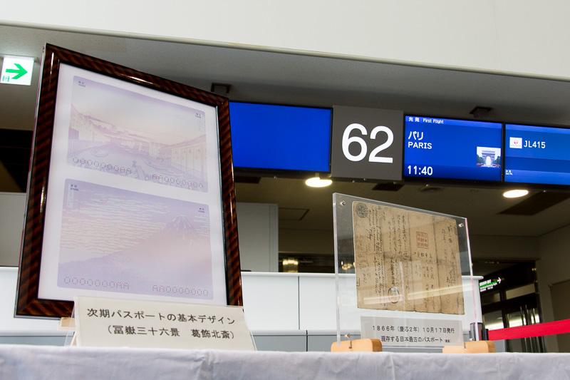 パリ行きのJL415便の搭乗ゲートで記念品の配布などを実施
