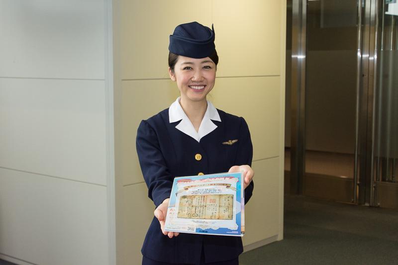 配布された記念品は、日本最古のパスポートが描かれたクリアファイルや、パスポートの歴史やエピソードが記載されたパンフレットなど