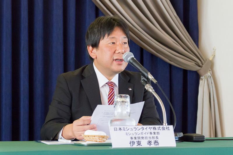 ミシュランガイド事業部 事業開発担当部長の伊東孝泰氏