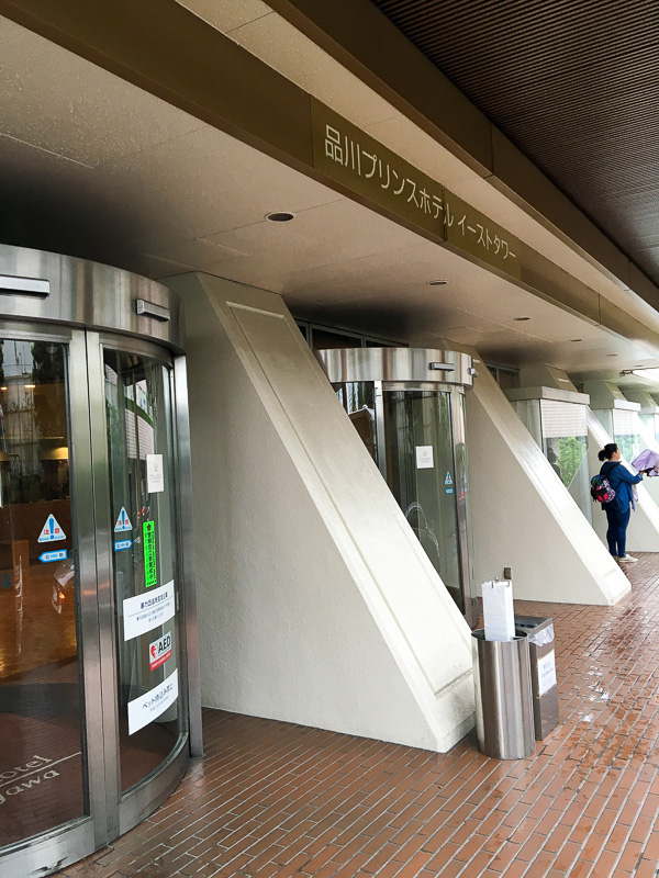 品川プリンスホテルイーストタワー入り口前が乗り場です