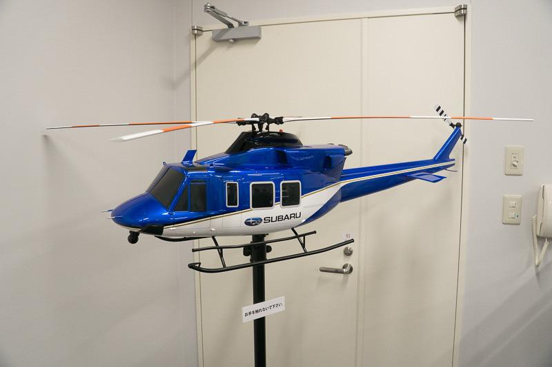 スバルが開発している412EPI発展型機。ベルとスバルの共同開発機となる