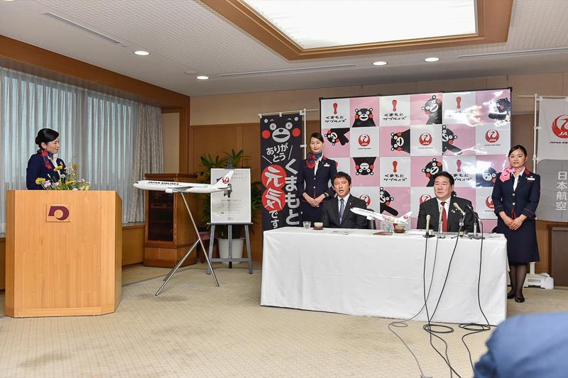記者会見の会場となったのは、熊本県庁の知事応接室。司会進行は日本航空株式会社 熊本空港支店勤務の清水恵子氏
