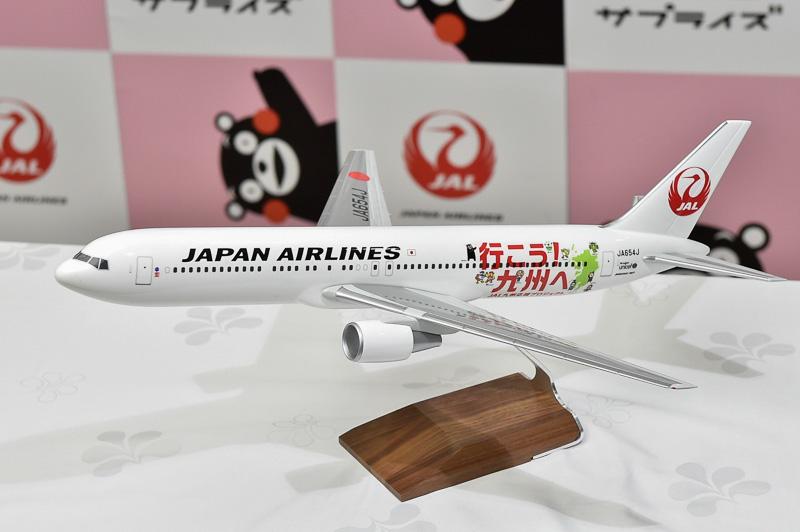 使用機材となるボーイング 767-300型機のモデルプレーン