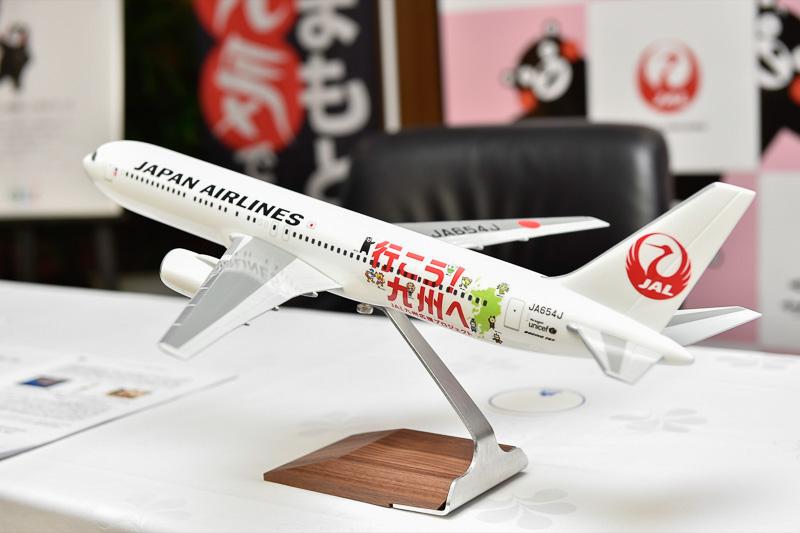 九州各県のキャラクターと「行こう!九州へ」のキャッチコピーがデザインされている