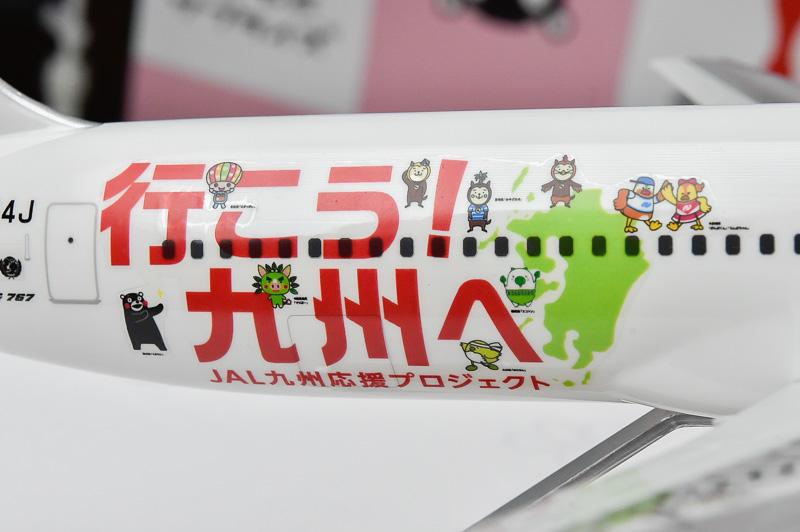 機体右側後部。キャラクターの配置が少し異なる