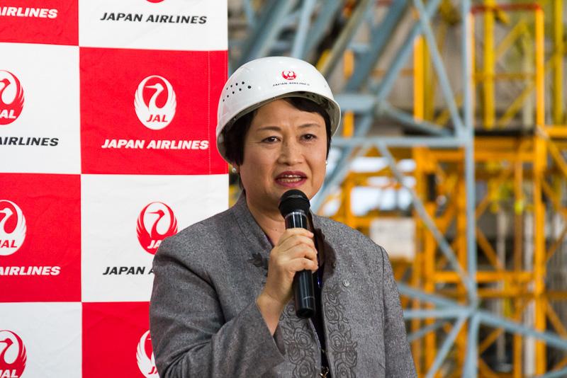 日本航空株式会社 執行役員 東京空港支店長 屋敷和子氏