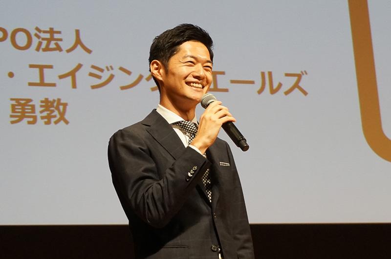 グッド・エイジング・エールズの渡辺勇教氏