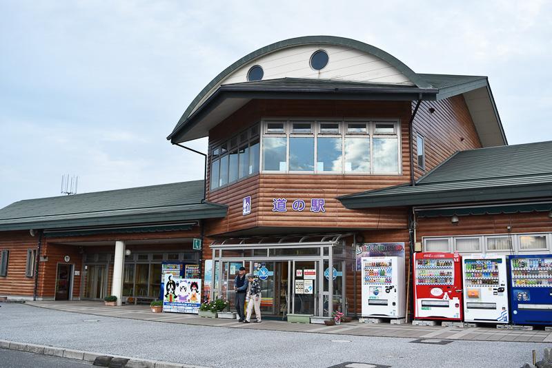 道の駅・湖北みずどりステーション